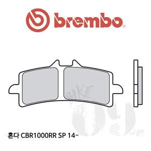 혼다 CBR1000RR SP 14- 브레이크패드 브렘보 신터드 스포츠