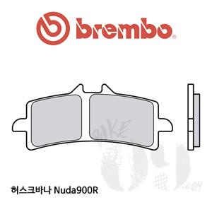 허스크바나 Nuda900R 브레이크패드 브렘보 신터드 스포츠