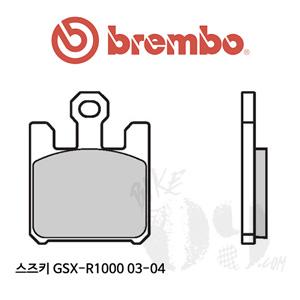 스즈키 GSX-R1000 03-04 브레이크패드 브렘보 신터드 레이싱