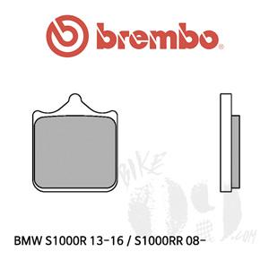 BMW S1000R 13-16 / S1000RR 08- 브레이크패드 브렘보 익스트림 레이싱