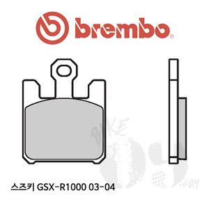 스즈키 GSX-R1000 03-04 브레이크패드 브렘보 익스트림 레이싱
