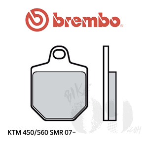 KTM 450/560 SMR 07- 브레이크패드 브렘보 익스트림 레이싱