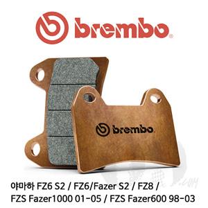 야마하 FZ6 S2 / FZ6/Fazer S2 / FZ8 / FZS Fazer1000 01-05 / FZS Fazer600 98-03 브레이크패드 브렘보 레이싱