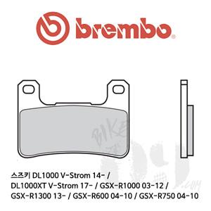 스즈키 DL1000 V-Strom 14- / DL1000XT V-Strom 17- / GSX-R1000 03-12 / GSX-R1300 13- / GSX-R600 04-10 / GSX-R750 04-10 브레이크패드 브렘보 레이싱
