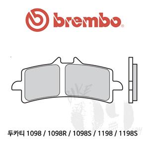 두카티 1098 / 1098R / 1098S / 1198 / 1198S 브레이크패드 브렘보 레이싱