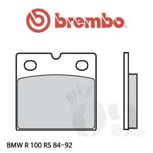BMW R 100 RS 84-92 브레이크패드 브렘보