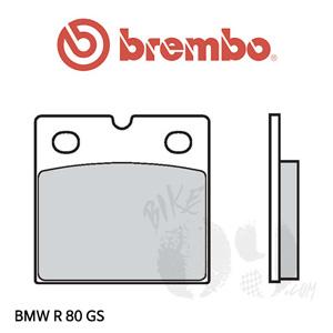 BMW R 80 GS 브레이크패드 브렘보