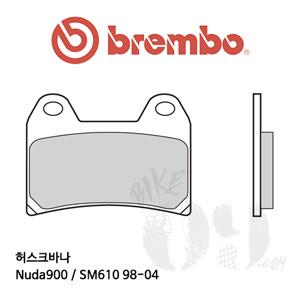 허스크바나 Nuda900 / SM610 98-04 브레이크패드 브렘보 레이싱