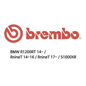 BMW R1200RT 14- / RnineT 14-16 / RnineT 17- / S1000XR 브레이크패드 브렘보 레이싱