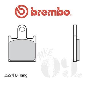 스즈키 B-King 브레이크패드 브렘보 레이싱