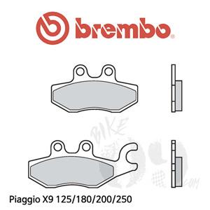 Piaggio X9 125/180/200/250 브레이크패드 브렘보