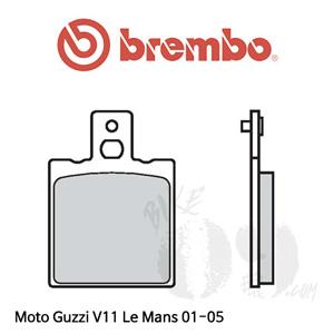 Moto Guzzi V11 Le Mans 01-05 브렘보 브레이크패드