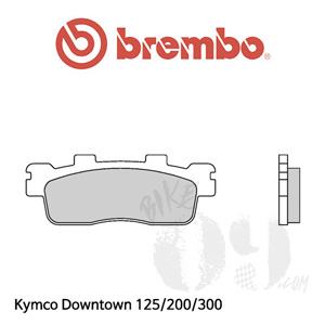Kymco Downtown 125/200/300 리어 브렘보 브레이크패드