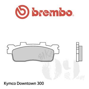 Kymco Downtown 300 프론트 리어겸용 브렘보 브레이크패드