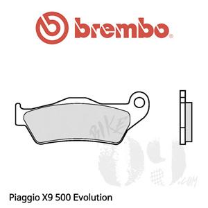 Piaggio X9 500 Evolution 브렘보 브레이크패드