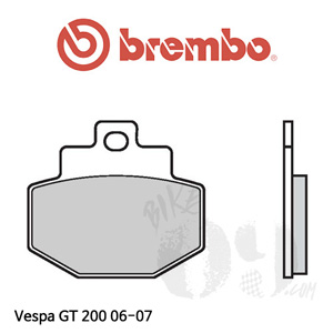 Vespa GT 200 06-07 브렘보 브레이크패드
