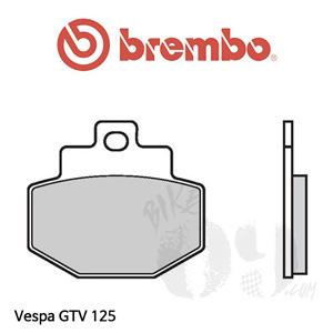 Vespa GTV 125 브렘보 브레이크패드
