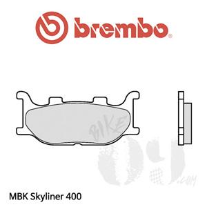 MBK Skyliner 400 브렘보 브레이크패드