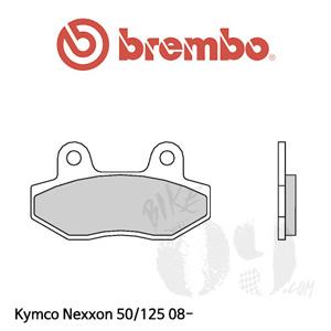 Kymco Nexxon 50/125 08- 브렘보 브레이크패드