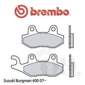 Suzuki Burgman 400 07- 프론트 좌측 브렘보 브레이크패드