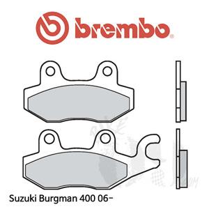 Suzuki Burgman 400 06- 프론트 우측 브렘보 브레이크패드