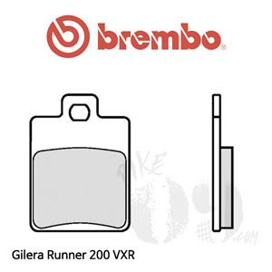 Hengtong caliper Gilera Runner 200 VXR 브레이크패드 브렘보