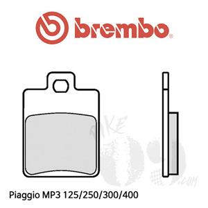 Hengtong caliper Piaggio MP3 125/250/300/400 브레이크패드 브렘보
