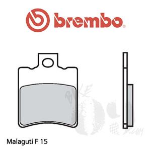 Malaguti F 15 브레이크패드 브렘보