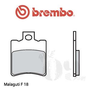 Malaguti F 18 브레이크패드 브렘보