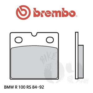 BMW R100RS 84-92 브레이크 패드 브렘보