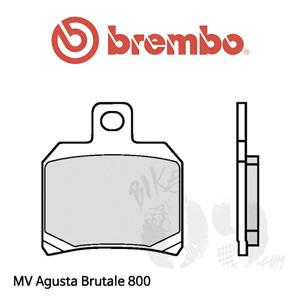 MV아구스타 브루탈레800 브레이크 패드 브렘보 리어