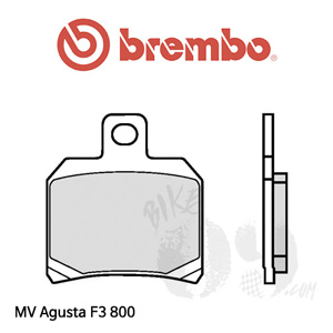 MV아구스타 F3 800/Ago 브레이크 패드 브렘보 리어
