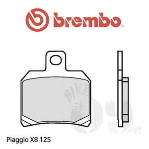Piaggio X8 125 브레이크 패드 브렘보 리어