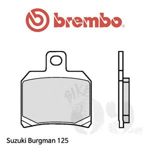 스즈키 Burgman 125/150/브레이크 패드 브렘보 리어
