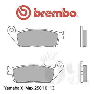 야마하 X-Max 250 10-16 브레이크 패드 브렘보 프론트
