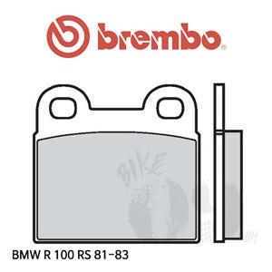 BMW R 100 RS 81-83 브레이크 패드 브렘보 프론트