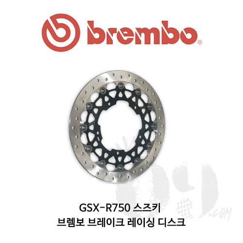 GSX-R750 스즈키 브렘보 브레이크 레이싱 디스크