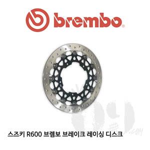 스즈키 R600 브렘보 브레이크 레이싱 디스크