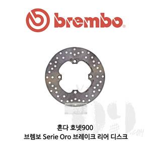 혼다 호넷900 브렘보 Serie Oro 브레이크 리어 디스크