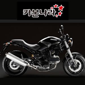 Ducati Monster Seat Cowl 오토바이 카본