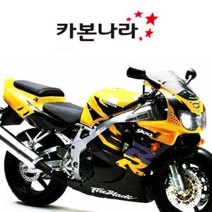 Honda CBR900 94-97/ VTR1000 SP1/SP2 99+ Chain Guard 오토바이 카본