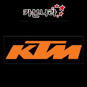 KTM Sporket Cover 오토바이 카본