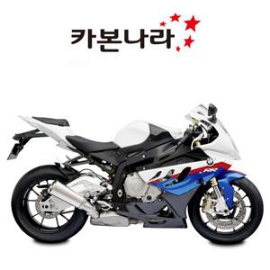 BMW S1000 Belly Pan 오토바이 카본