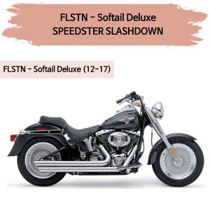 (12-17) 스피디스터 SLASHDOWN 풀시스템 할리 머플러 코브라 소프테일 디럭스