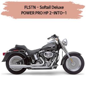 (07-11) POWER PRO HP 2-INTO-1 풀시스템 할리 머플러 코브라 소프테일 디럭스