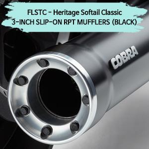 (07-17) 슬립온 할리 머플러 코브라 헤리티지 소프테일 클래식 3-INCH RPT (BLACK)