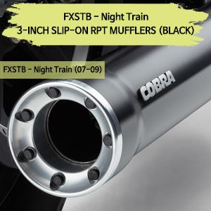 (07-09) 3-INCH 블랙 RPT 슬립온 할리 소프테일 나이트 트레인 머플러 코브라