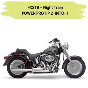 (99-06) POWER PRO HP 2-INTO-1 풀시스템 할리 머플러 코브라 소프테일 나이트 트레인