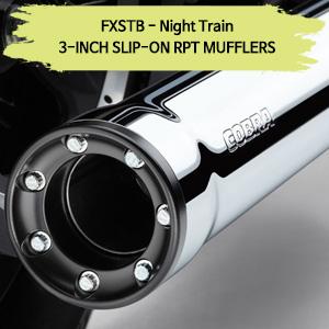 (99-06) 3인치 슬립온 RPT 할리 머플러 코브라 소프테일 나이트 트레인