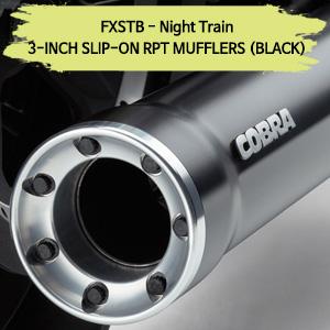 (99-06) 3-INCH RPT (BLACK) 슬립온 할리 머플러 코브라 소프테일 나이트 트레인